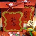 chinese new year gift