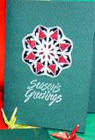 Christmas Card - Handmade Christmas Card Ideas