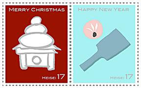 japanese christmas stamps