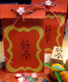 chinese new year gift wrapping
