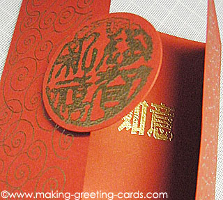 asian-styled-card-making/Oriental Greeting Card
