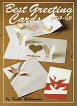 More card making books best greeting cards pop up m4hsunfo