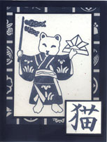 japanese greeting card