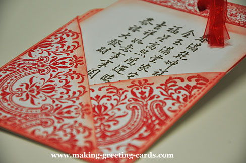chinese new year card making supplies