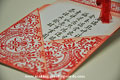 Red Chinese New Year Greeting Card