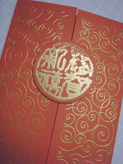 Gatefold Gold Embossed Chinese New Year Greeting Card