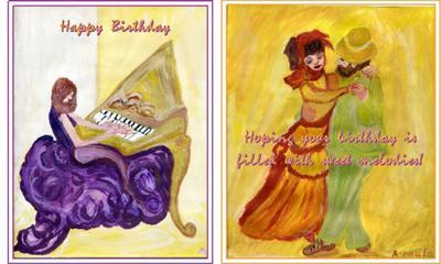Inside of Happy Birthday Card