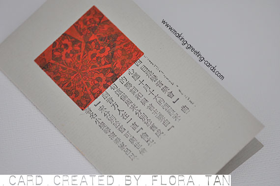 japanese card/Handmade Japanese Design Card