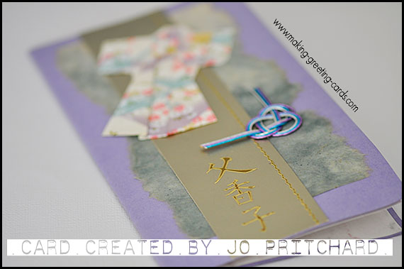 Japanese Style Card