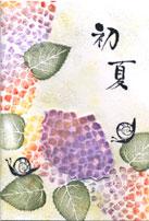 japanese summer card