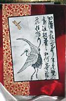 crane, dragonfly card