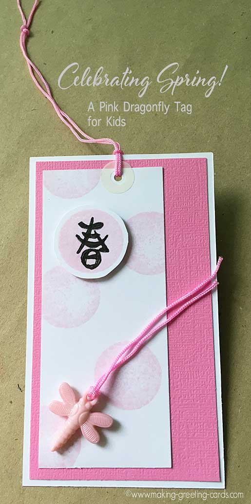 pink dragonfly tag