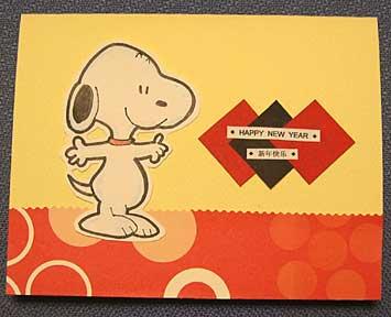 homemade lunar new year card