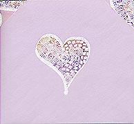 back of valentine card