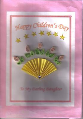A Happy Children's Day Card