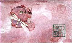 handmade oriental card