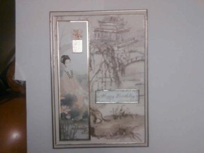 Oriental Card - Chinese Lady