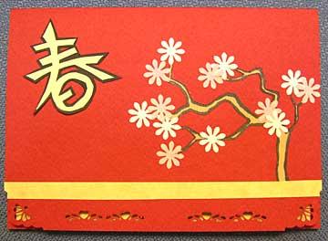plum blossom card